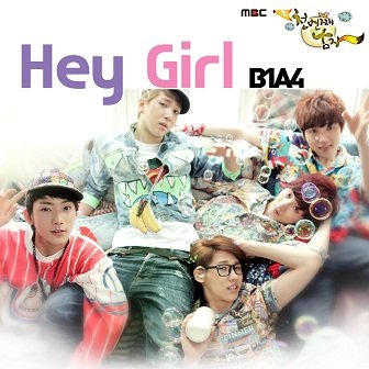 B1A4 - Hey Girl Lyrics (English & Romanized) at kpoplyrics.net