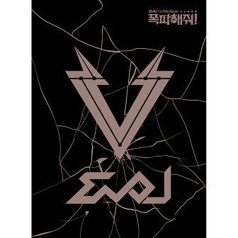 EvoL - We Are A Bit Different Lyrics (English & Romanized) at kpoplyrics.net