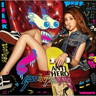 Download Seo In Young - 신데렐라 (Cinderella) Mp3