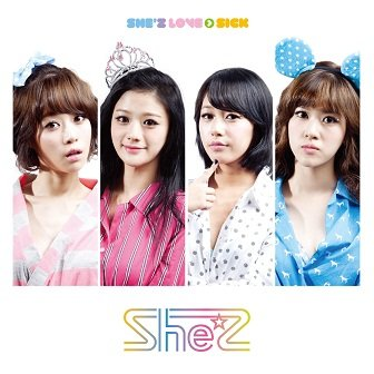 She'z Love Sick mini-Album