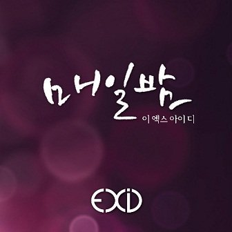 "EXID ""Every Night"" Single"