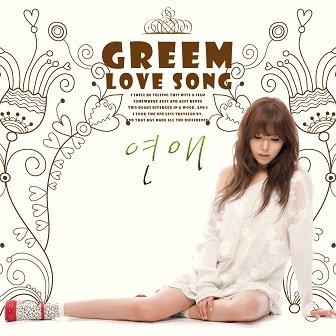 """Kim Greem """"Love Song"""""""