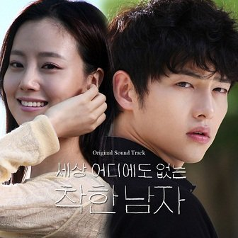 Song Joong Ki Nice Guy OST