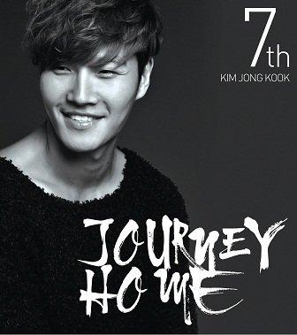 "Kim Jong Kook ""Journey Home"" 7th Album"