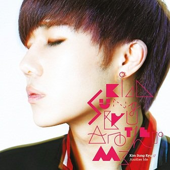 Kim Sunggyu Another Me EP