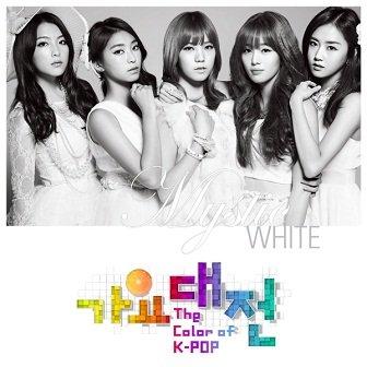 SBS The Color Of K-Pop