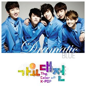 The Color Of K-Pop Dramatic Blue