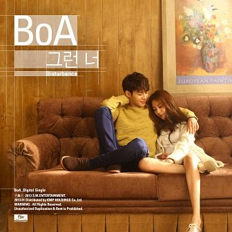 BoA Disturbance Single