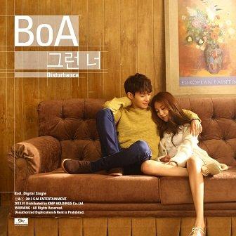 BoA Disturbance Single