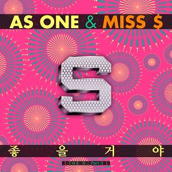 As One & Miss $