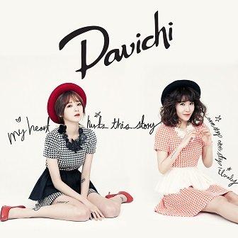 Davichi Mystic Ballad