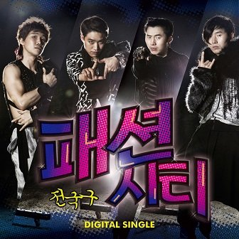 Jungukgu Single