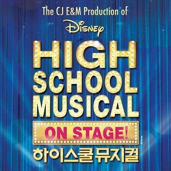 High School Musical On Stage