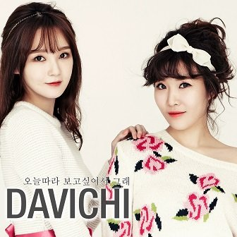 Davichi Because I Miss You Today
