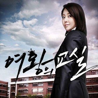 Kim Ryeowook maybe tomorrow lirik