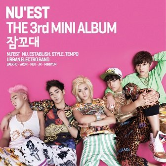 Nuest 3rd mini-Album