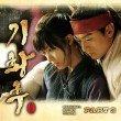 Empress Ki OST Part 3