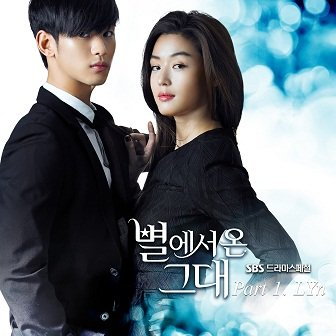 Man from the Star OST