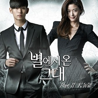 Man From The Star OST Part 2