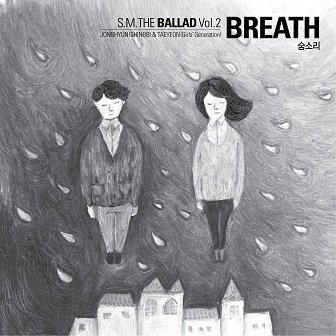 SM The Ballad Breath