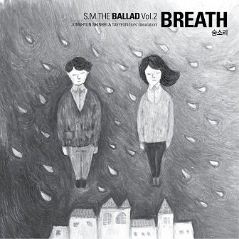 SM The Ballad Breath