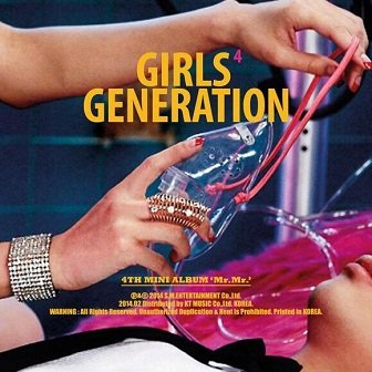 SNSD 4th mini-Album Cover