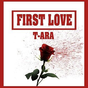 T-Ara First Love