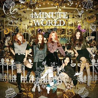 4Minute 5th mini-Album