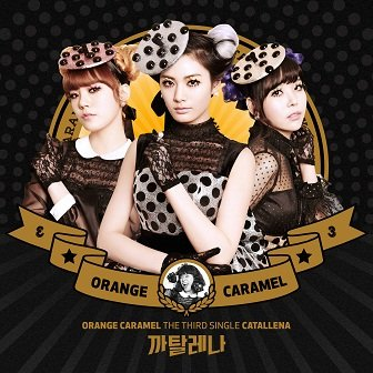 Orange Caramel 3rd Single Album