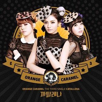 Orange Caramel 3rd Single Album