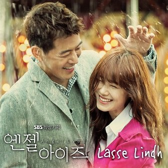 Angel Eyes OST