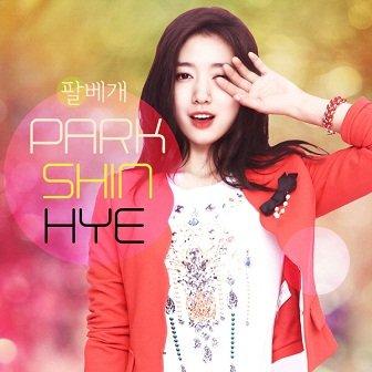 park-shin-hye-single