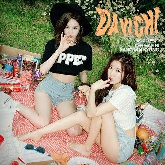 Davichi Again