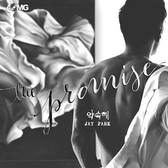 Jay Park The Promise