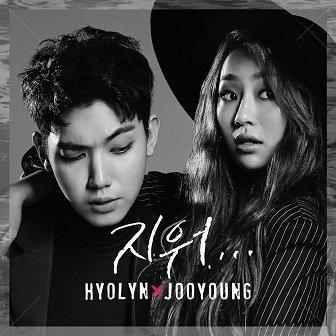 Hyorin X Jooyoung