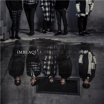 MBLAQ 7th mini-Album