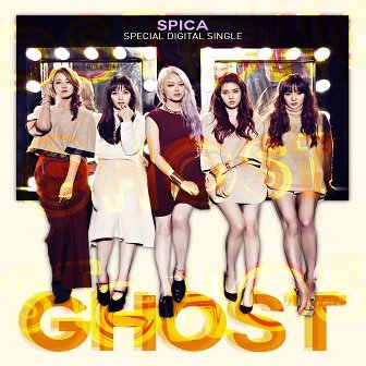 SPICA Special Digital Single
