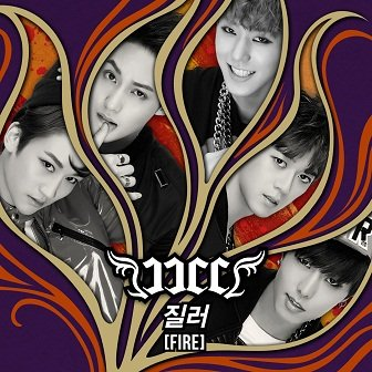 JJCC 2nd Digital Single