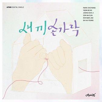 A Pink Digital Single