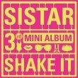 SISTAR 3rd mini-Album