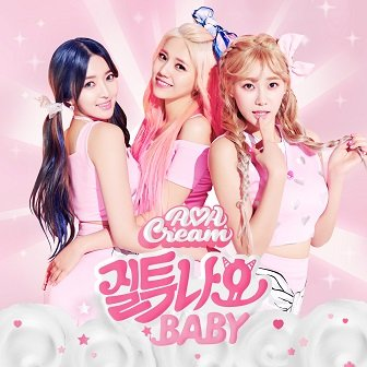 AOA Cream 1st Single