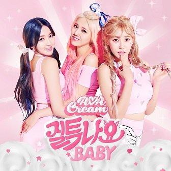 AOA Cream 1st Single