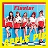 Fiestar - Apple Pie Lyrics