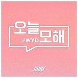 iKON - #WYD Lyrics
