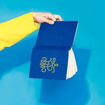 Jonghyun 2016 Full Album
