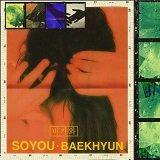 Soyou x Baekhyun - Rain Lyrics