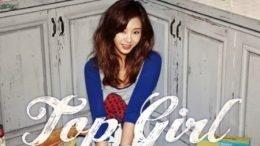 G.NA Top Girl mini-Album Cover