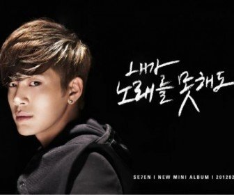 Se7en Se7en 2nd mini-Album Cover
