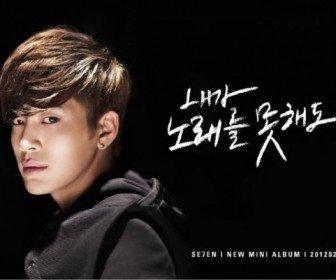Se7en Se7en 2nd mini-Album Cover