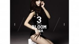 G.NA Bloom Album Cover